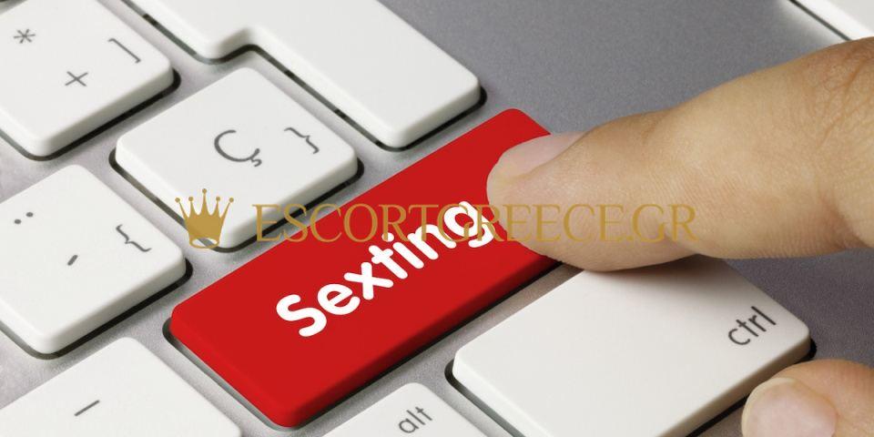 symboyles-arxarioys-sexting