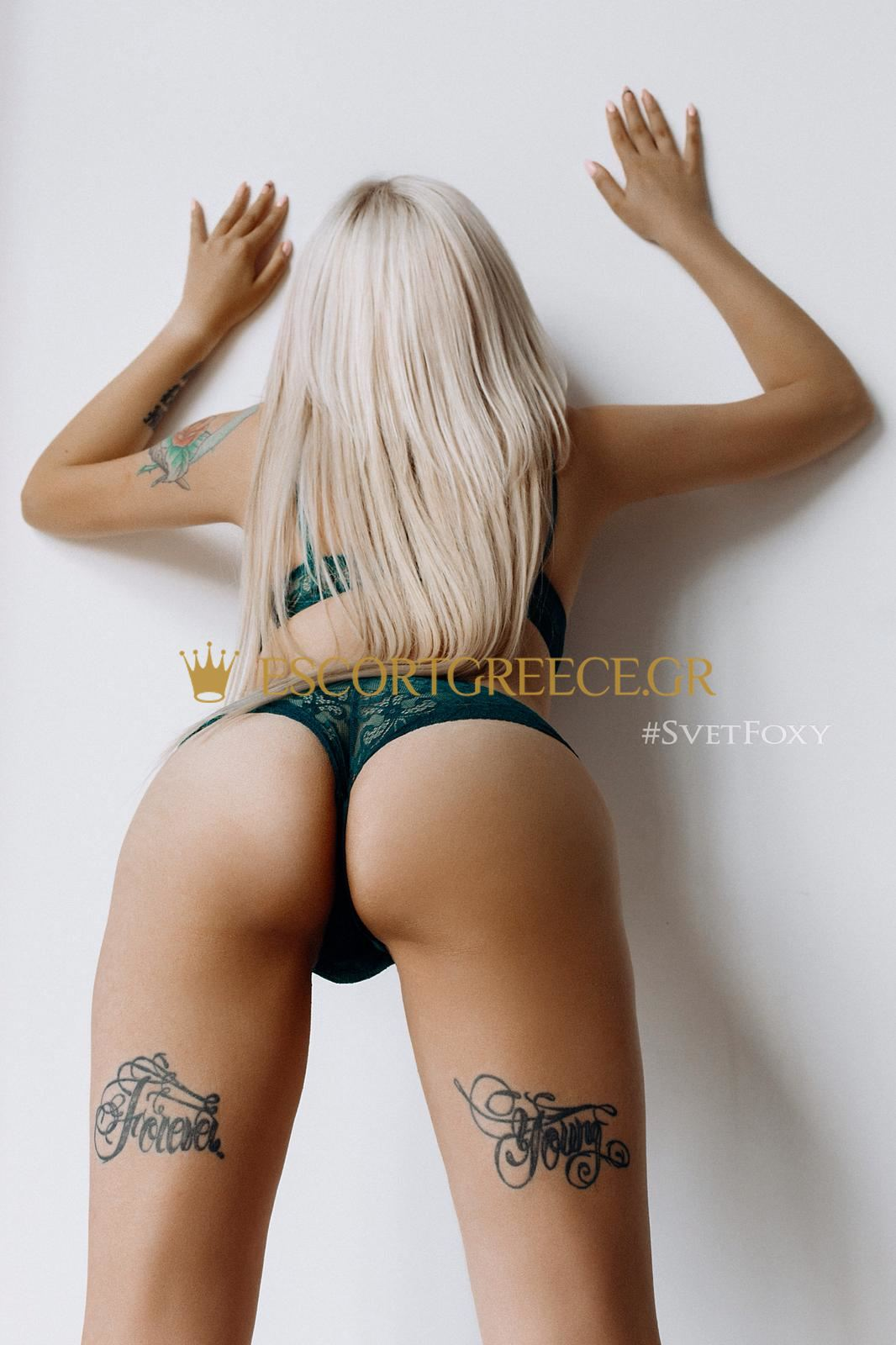 TOP ATHENS ESCORTS MODELS MILANA